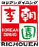 李朝園 京橋店のロゴ