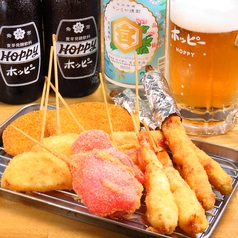 dining&bar ダイニングアンドバー 北村商店 伊勢原のおすすめ料理1