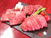 ホルモン焼肉 牛舞 MO-MAIのおすすめ料理3