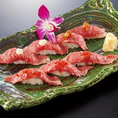 和牛ローストビーフ寿司盛り合せ1人前