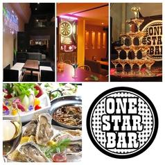 ワンスターバー ONE STAR BARの写真