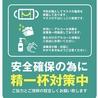 炭火と旬菜料理 季々 TOKITOKIのおすすめポイント2