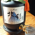 ★甕入り焼酎★ 米焼酎 「北彩」当店の焼酎は「甕」入り!しっかり寝かせてボトルより奥深い味です。