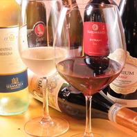 イタリア各地から取り寄せたこだわりのワイン