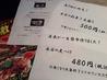 くいもの屋 わん 渋沢店のおすすめポイント3