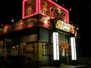 八剣伝 郡山金屋店の雰囲気1