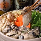 居酒屋 いろりあん nagomi 南4条店のおすすめ料理3