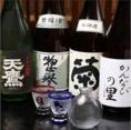 上手い肴には旨い酒。日本酒・焼酎多数ご用意有り。