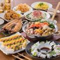 北海道 中野坂上駅前店のおすすめ料理1