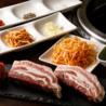 韓国料理テジラボのおすすめポイント1