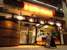バーデンバーデン BARDEN BARDEN 長岡駅前店の写真