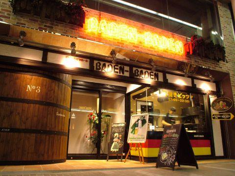 BARDENーBARDEN(バーデンバーデン)長岡駅前店
