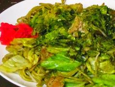 紫陽花のおすすめ料理2