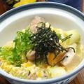料理メニュー写真土佐はちきん地鶏と土佐ジローの親子丼