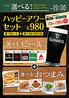 CELTS ケルツ 平塚店のおすすめポイント2