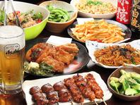10品料理付き飲み放題コース。激安の2300円