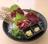 キタノイチバ 歌舞伎町セントラルロード店のおすすめポイント3