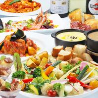 食材にこだわったイタリアンを気軽に楽しめるお店