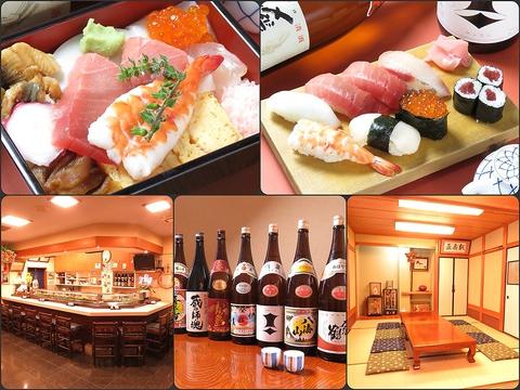 江戸前 東寿司
