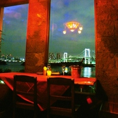モンスーンカフェ Monsoon Cafe アクアシティお台場の雰囲気2