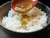 是・空 金沢藤江店のおすすめ料理2
