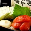 料理メニュー写真【定番】博多めんたいこ