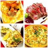 串焼とワインの店 奏宴のおすすめ料理3