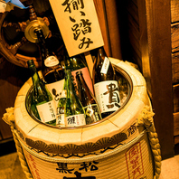【獺祭,一ノ蔵も】+1000円でプレミアム飲み放題に変更♪