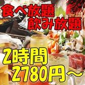 風流山桜 八王子店の写真