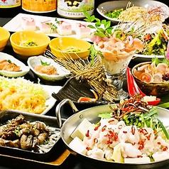 博多もつ鍋と博多水炊き なぎの木 青山店のおすすめ料理1