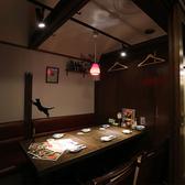 炭火居酒屋 たま 仙台稲荷小路店の雰囲気2