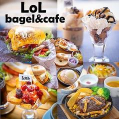 bagel&cafe LoL ベーグル&カフェ ロールの写真