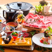 しゃぶしゃぶ すき焼き懐石 後藤のおすすめ料理2