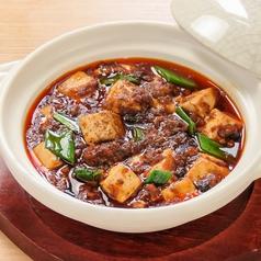 中国料理 悠斎イメージ