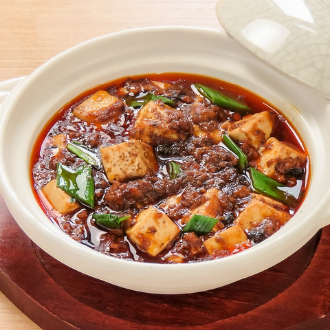 中国料理 悠斎