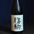 富山県の勝駒純米酒!酒造好適米をよく磨くことにおいては全国でも屈指の富山県で、県産の酒造好適米「五百万石」を50%まで磨き(特定名称酒では、純米酒の精米歩合は、70%以下)五百万石の豊かな米の旨味を充分に生かしています。優しい香りとサラッとした飲み口が大人気です。