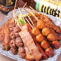 居酒屋きららのおすすめ料理1