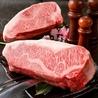 神戸牛 鉄板焼 リオ 大阪マルビル店のおすすめポイント2