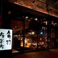 有楽町駅から徒歩3分と駅近な和食居酒屋【角打】でお一人様でも、大人数の貸切でも様々なシーンでご利用ください。