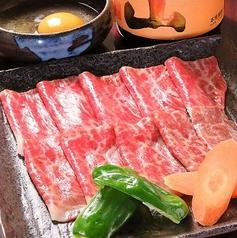 焼肉ジュウジュウ 広島店のおすすめポイント1