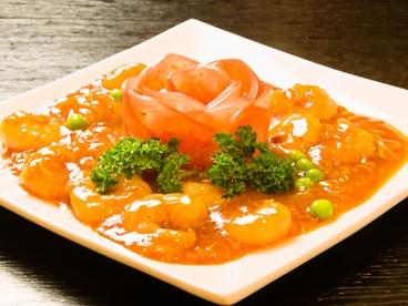 中華 龍園のおすすめ料理1
