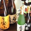 焼酎なども日本酒に負けない品揃えです。