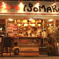 ビストロ ISOMARU 町田店の雰囲気1
