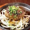 料理メニュー写真ラム肉のハンバーグ