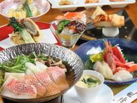 北海道の四季を感じる料理。道外のお客様にも◎