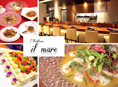 ~九州の豊かな食材と鮮度を活かした本格イタリアン~