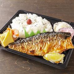 地魚酒場 魚八商店 鶴橋店のおすすめポイント1