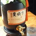 ★甕入り焼酎★ 麦焼酎 「麦盛り(むぎざかり)」当店の焼酎は「甕」入り!しっかり寝かせてボトルより奥深い味です。