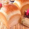 焼きたて食パン専門店 一本堂 岡山大元店のおすすめポイント2