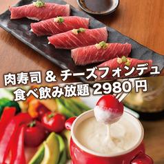 肉バル シュラスコ 渋谷本店のコース写真